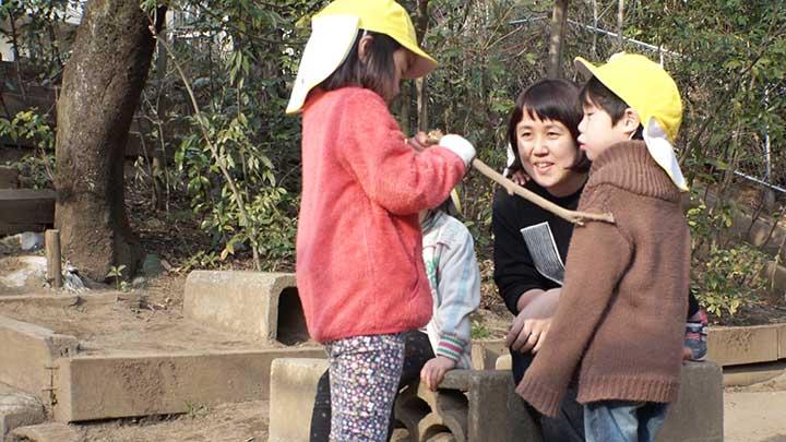 園児と先生の距離を縮める