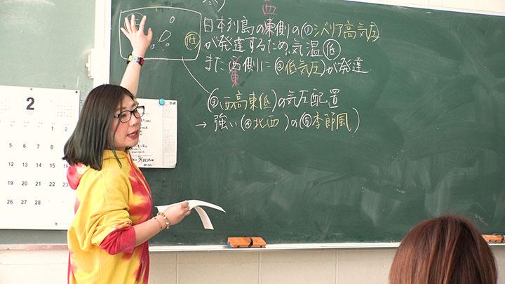 北星学園余市高校 教師の本間涼子さん