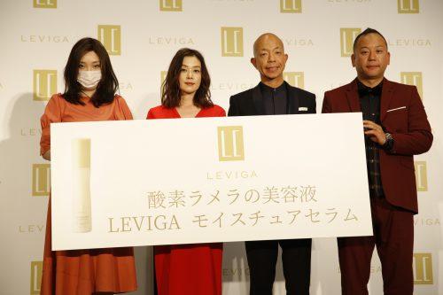 大塚寧々『LEVIGAモイスチュアセラム』イメージキャラクター就任PRイベント