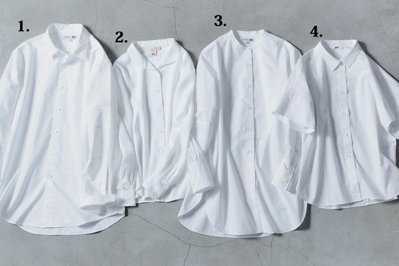 ユニクロ|白シャツ