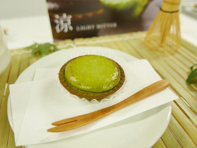 BAKE CHEESE TART(ベイクチーズタルト)「焼きたて抹茶チーズタルト『涼』」