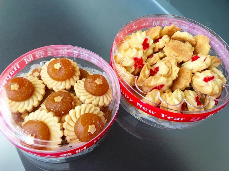 パイナップルタルトSGD10 バタークッキー