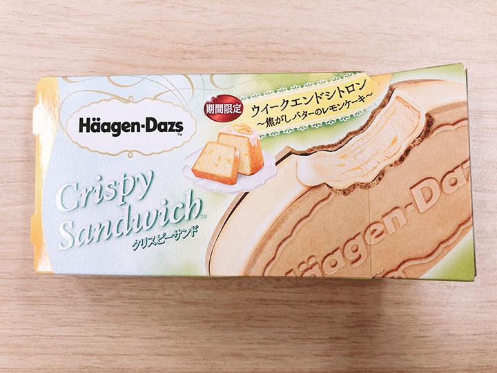 ウィークエンドシトロン ~焦がしバターのレモンケーキ~