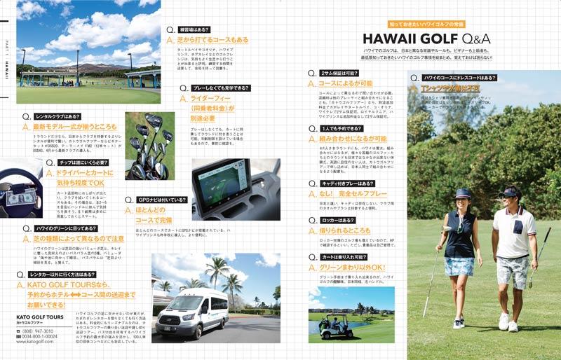 318ab6ca67cfa ハワイ、タイ、バリ島、グアム…etc.【リゾートゴルフ】旅なら、どこに ...