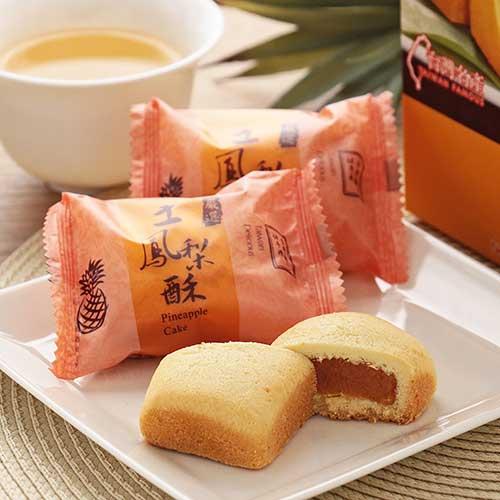 竹葉堂 パイナップルケーキ