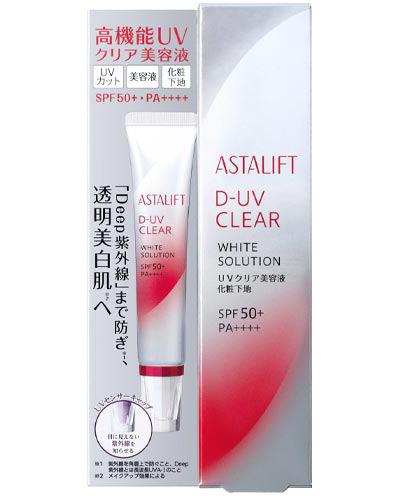 アスタリフト D-UVクリアホワイトソリューション