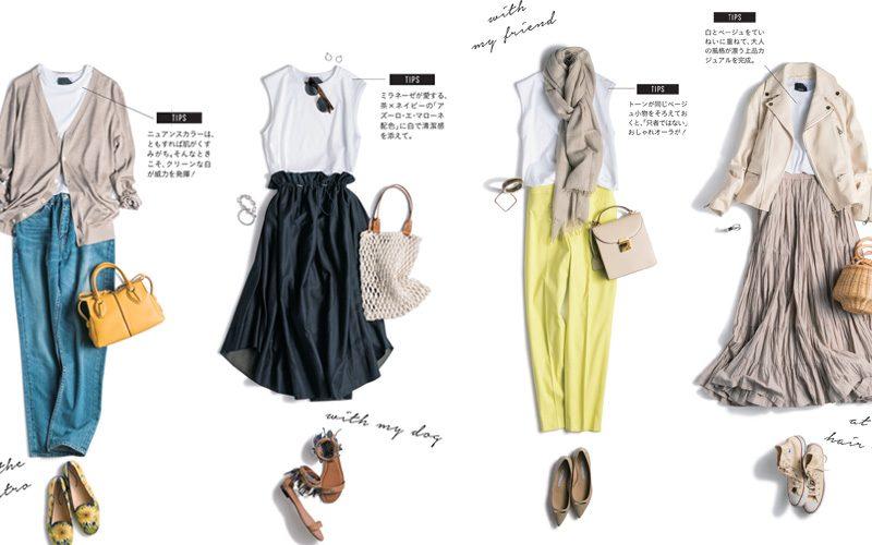 【4】白ノースリーブTシャツ