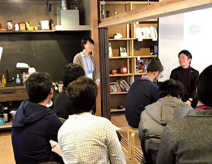 釜石と都市をつなぐ研修ツーリズム事業