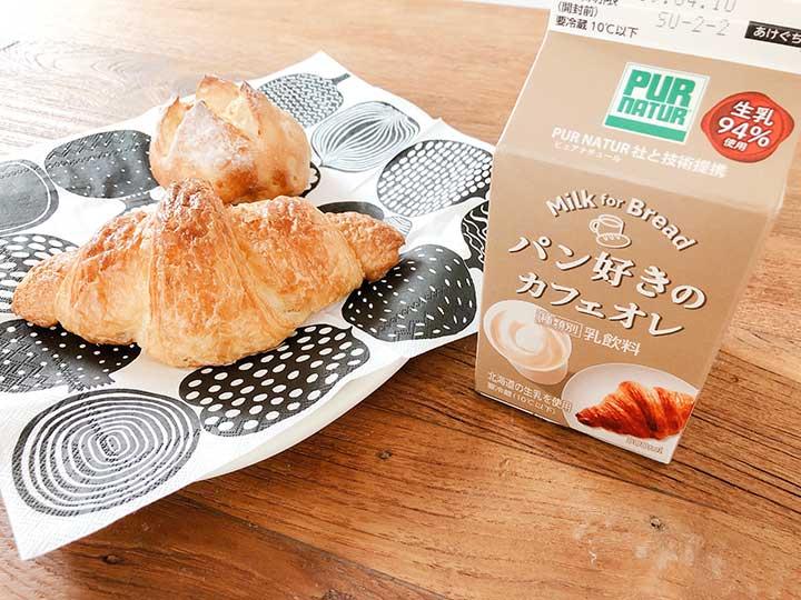 パン好きのカフェオレ クロワッサン
