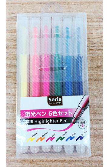 蛍光ペン 6色セット(セリア)