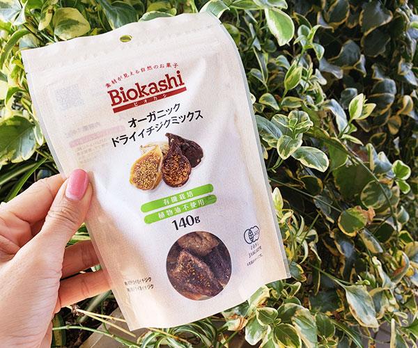 Biokashi ~オーガニックドライイチジクミックス~