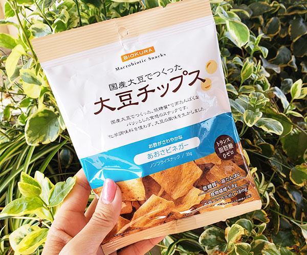 BIOKURA ~大豆チップス~