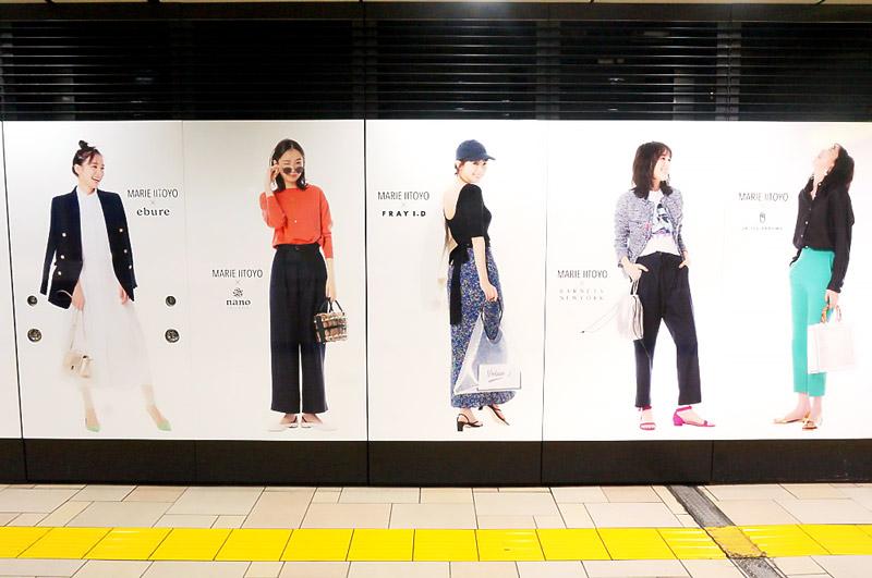 表参道駅 Oggiポスター 飯豊 まりえ