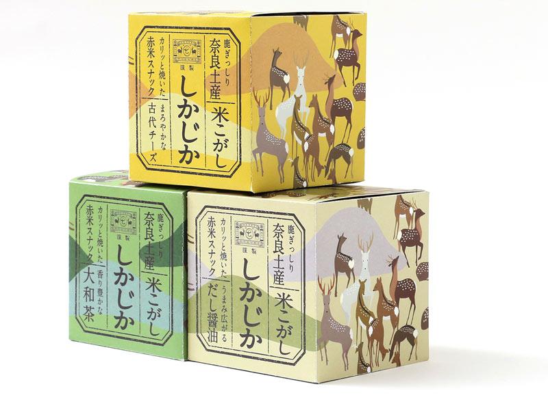 「だし醤油」「大和茶」「古代チーズ」