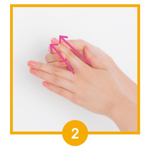 指の側面を刺激してほっそり
