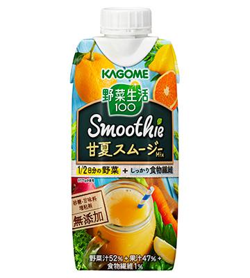 野菜生活100 Smoothie 甘夏スムージーMix