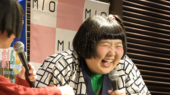 吉本新喜劇 座長・酒井藍さん