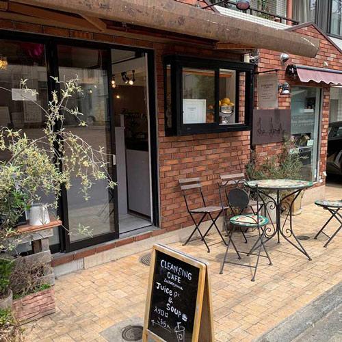 クレンジングカフェ