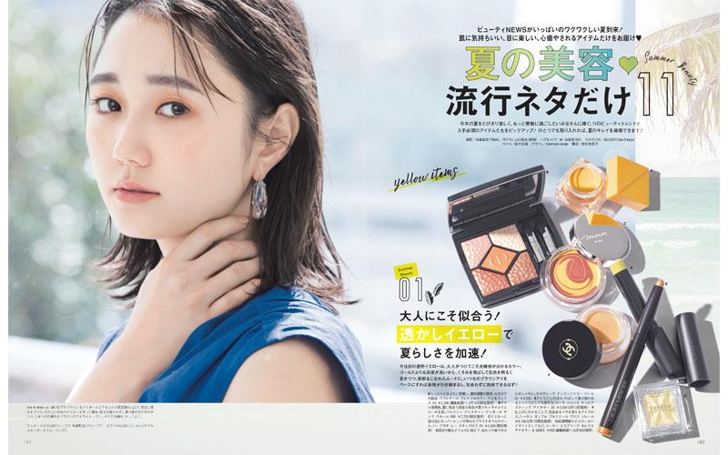 夏の美容♡ 流行ネタだけ11