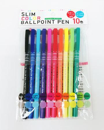 スリムカラーボールペン 10色(キャンドゥ)