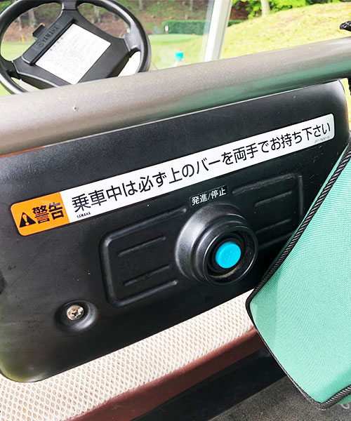 後部座席にもボタン