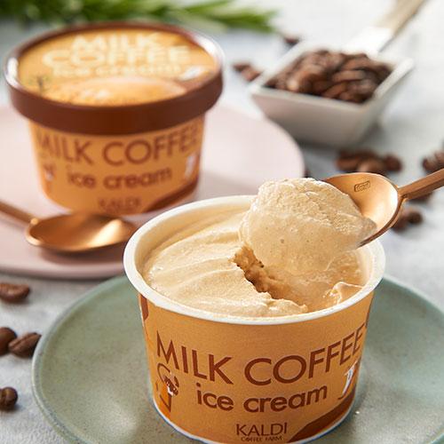 オリジナル ミルクコーヒーアイス