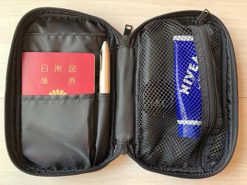 パスポート収納