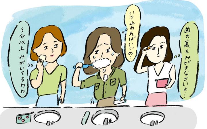 歯磨きを終えるタイミングも分からない