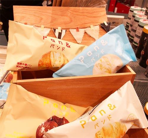 Pan&「ミルク/ミルクパン」「ハニーソイ/はちみつ豆乳パン」