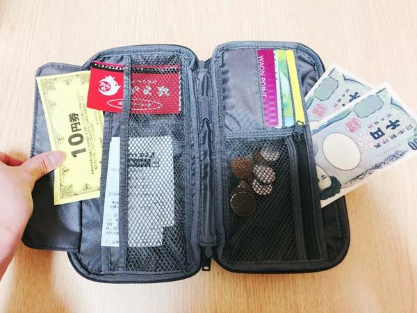 【無印良品】ポリエステルパスポートケース お金が入ったバージョン