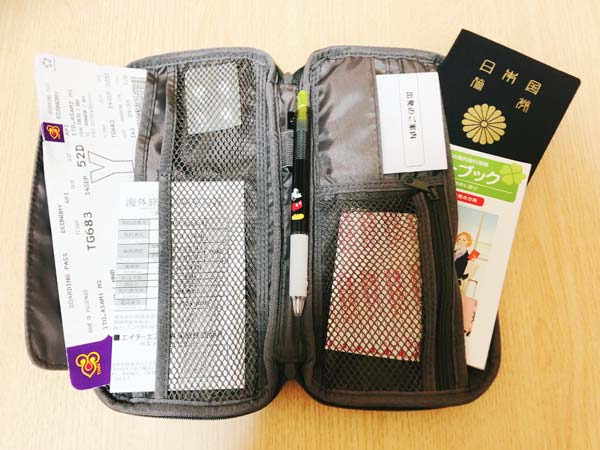 【無印良品】ポリエステルパスポートケース パスポートケース