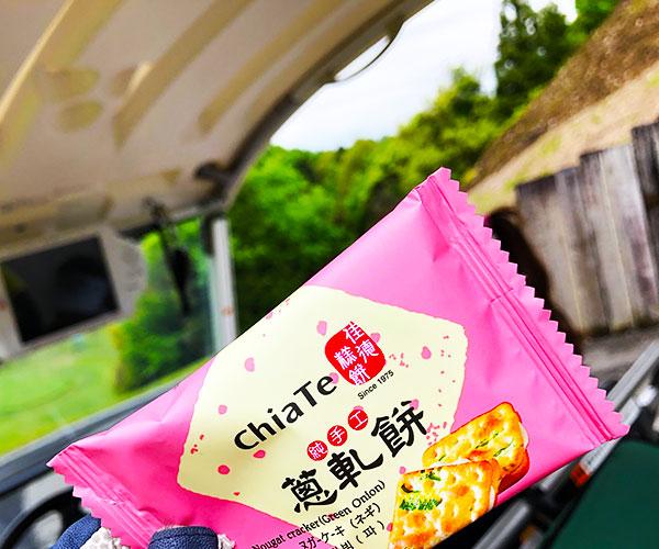 台湾土産のネギクラッカー