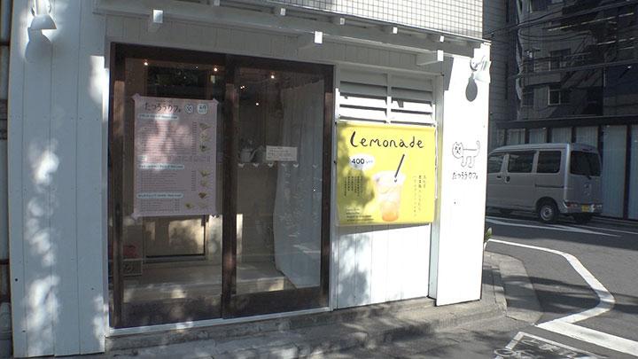 クレープ店「たつろうカフェ」