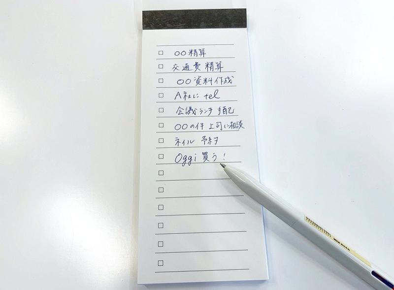 【無印良品】短冊形メモ チェックリスト