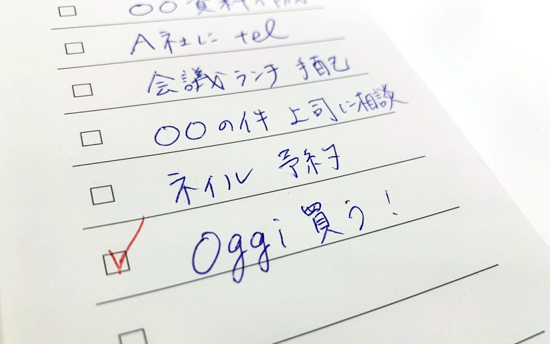 【無印良品】短冊形メモ チェックリスト 書き込む幅