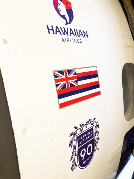 ハワイアン航空 機体のドア