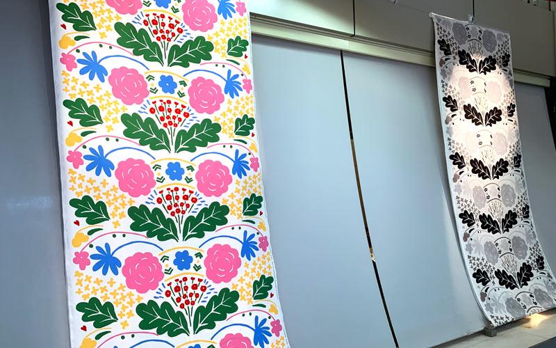 石本藤雄展‐マリメッコの花から陶の実へ‐「Onni(オンニ/幸せ)」