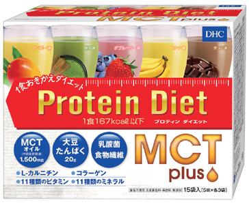 DHCプロティンダイエット MCTプラス