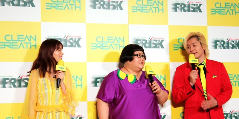 「フリスク クリーンブレス レモンイベント」新製品発売記念イベント 飯豊まりえ メイプル超合金