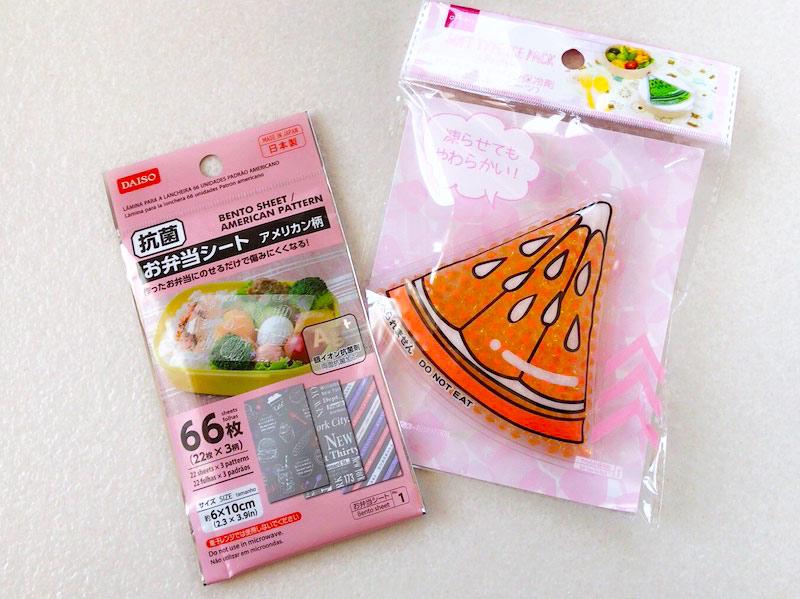 【ダイソー|DAISO】お弁当シート 柔らかいデザイン保冷剤