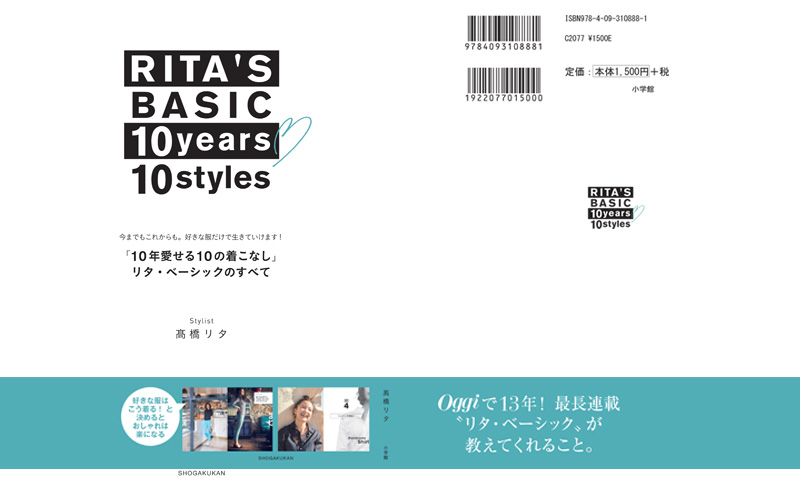 RITA'S BASIC 10years 10styles