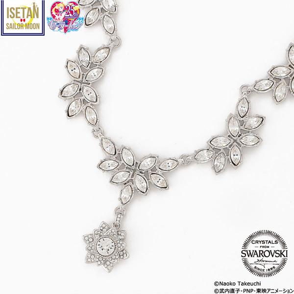 美少女戦士セーラームーン 銀水晶ネックレス