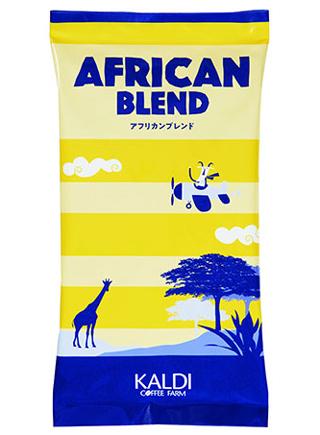 カルディコーヒーファーム アフリカンブレンド