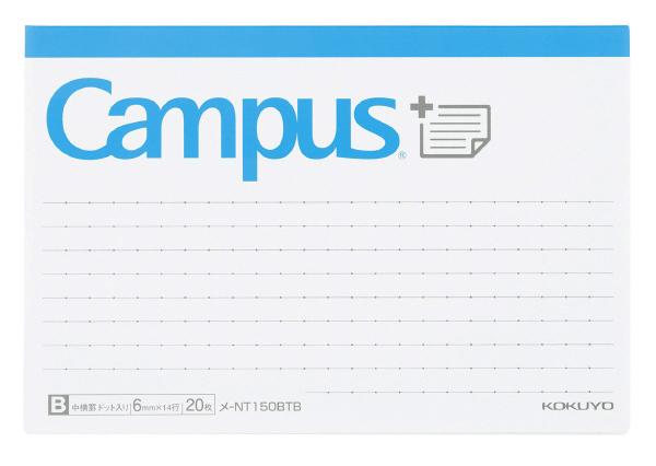 キャンパス まとめがはかどるノートふせん ドットB罫 ボトム