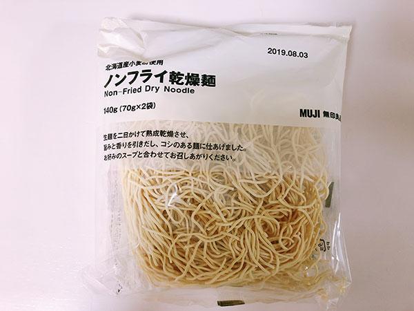 無印良品 ノンフライ乾燥麺