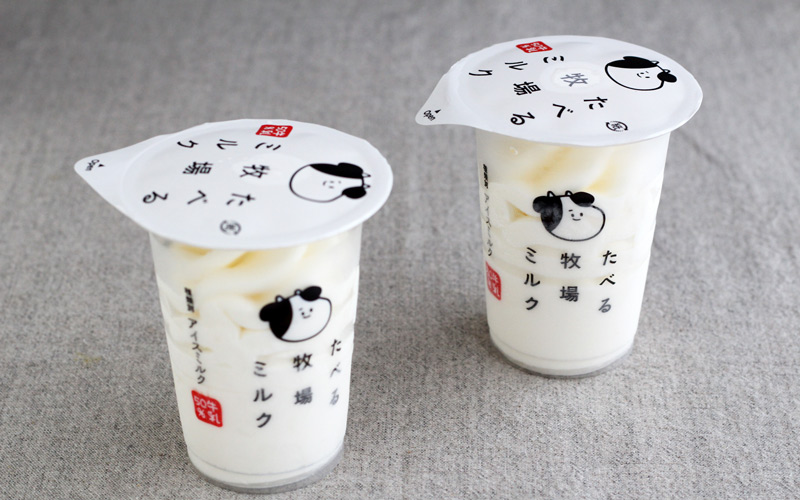 たべる牧場ミルク