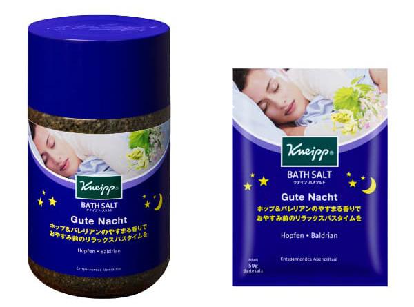 睡眠を促す入浴剤を使う