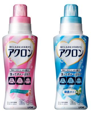 【3】洗濯ダメージに強いおしゃれ着洗剤