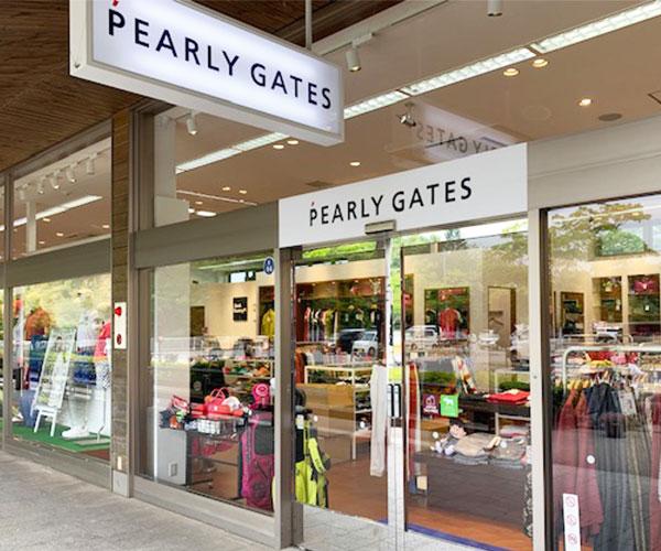 軽井沢・プリンスショッピングプラザ「PEARLY GATES」
