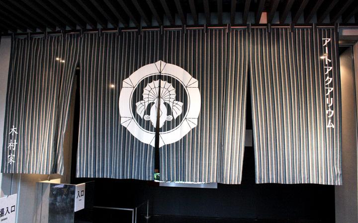アートアクアリウム2019 入口